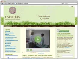 Сайт клиники Espaida