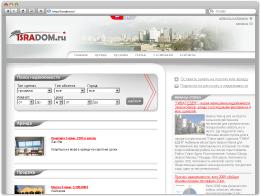 Сайт по продаже-аренде недвижимости IsraDom.ru