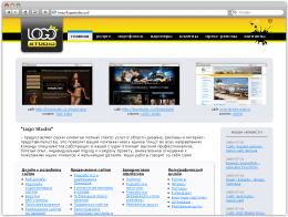 Сайт интернет-агентства Logo Studio