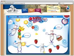 Flash-игра Охота на вкусы Yoplait 360 для компании Tnuva